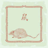 Rat zodiac sign — Stock Vector