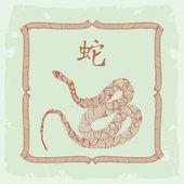 Snake zodiac sign — Stock Vector