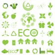 Ecology icons — Stock Vector #17991237