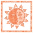 Sun-Moon combination — Stock Vector #18328795