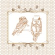 Pair of Owls — Stock Vector