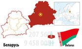 Belarus — Stock Vector