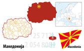 Macedonia — Stock Vector