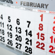 Wall calendar calendar with the number of days — Stock Photo #39020977