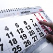 Wall calendar calendar with the number of days — Stock Photo #41405095