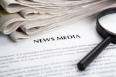Document with the title of news media — Stock Photo