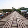 Wood bridge SangkhlBuri Distric — Stock Photo #37769899