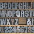 Wooden Alphabet — Foto Stock #16280175