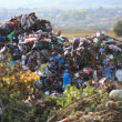 Stock Photo: UrbWaste Dump Site