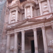 Petra — Stock Photo #23575749