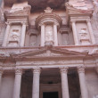 Petra — Stock Photo #24036795