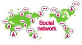 Social networking conceptual illustration vector.,Can represent  — Stock Vector