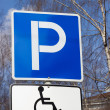 Parking for disabled persons sign, vertical — Stock Photo
