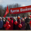 Celebration of the 1 May (International Workers' Day) in Russia — Stock Photo