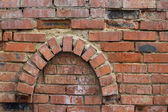 Arc in a brick wall — Stock Photo