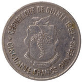 50 Guinean franc coin, 1994, face — Stock Photo