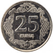 25 Turkish kurus coin, 2011, back — Stock Photo