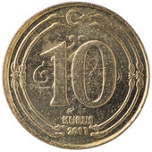 10 Turkish kurus coin, 2011, back — Stock Photo