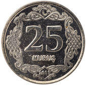 25 Turkish kurus coin, 2011, back — Stock Photo