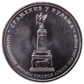 5 Russian rubles commemorative coin, 2012, face — Stock Photo