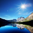 Stock Photo: Blue sky blue lakes