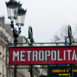 Paris Metro Metropolitain Sign — Stock Photo #19009501