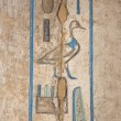 Stock Photo: Egypt Hieroglyphics in Karnak Temple