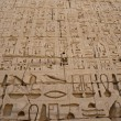Stock Photo: Egypt Hieroglyphics in valley of Kings