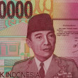Indonesia Rupiah paper money different value — Stock Photo #19576647