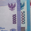 Indonesia Rupiah paper money different value — Stock Photo