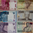 Indonesia Rupiah paper money different value — Stock Photo #19576683
