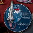 Vintage russian pin 1988 space commemoration — Stock Photo