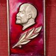 Vintage russian pin moska 1980 lenin communism symbol — Stock Photo