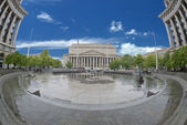 National Archives Washington view — Stock Photo