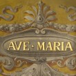 Ave Marifresco on Rome church ceiling — Stock Photo #26216569