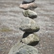 Rocks in equilibrium — Stock Photo