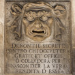 Stock Photo: Medieveal bas relief in Venice