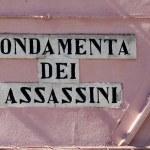 färgglada väggar av burano Venedig — Stockfoto
