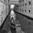 Stock Photo: Venice sights bridge with gondola