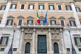 Montecitorio palace place and obelisk view — Stock Photo