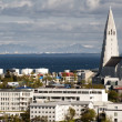Reykjavik iceland church — Stock Photo