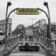 Paris Metro Metropolitain Sign Pere Lechese Cemetery — Stock Photo #37807851