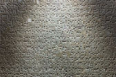 Babylonian Assyrian inscriptions — Stock Photo