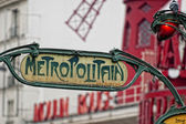Paris Metro Metropolitain Sign near Moulin Rouge — 图库照片