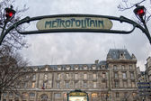 Paris Metro Metropolitain Sign near ile de la cite — 图库照片