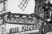 Parijs metro métropolitain teken in de buurt van moulin rouge — Stockfoto