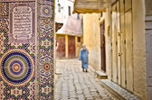 Street of Meknes with decorating tiles — Stock Photo