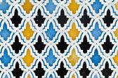 Multicolored tiles — Stock Photo