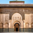 Medersa Ben Yussef, Marrakech, Morocxco — Stock Photo