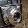 Stock Photo: Old analog Camera